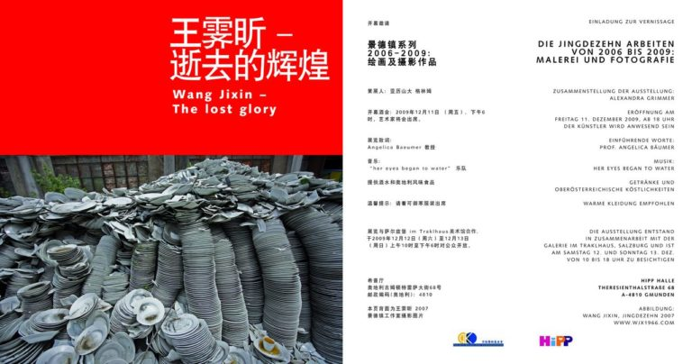 Wang Jixin – The Lost Glory  2009 Austria