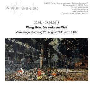 wang jixin ausstellung-1
