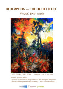 poster-wang-jixin